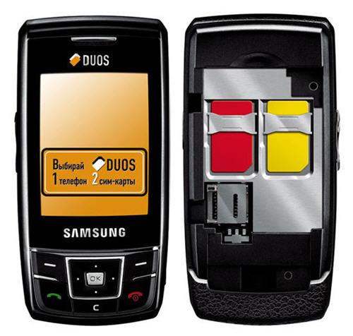 Samsung SGH D880 Dual Sim Mobile Phone